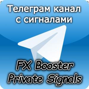 Телеграм канал с сигналами